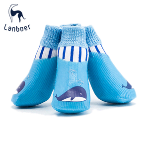 Lanboer Cute Dog Waterproof Socks