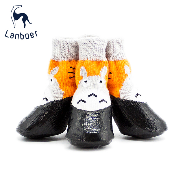 Lanboer Pet Dog Waterproof Socks